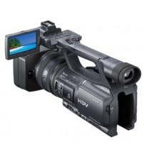 Sony HVR-Z5U